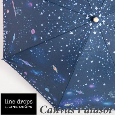 【PEANUTS】キャンバスパラソル 日傘 50cm スヌーピー・スペース