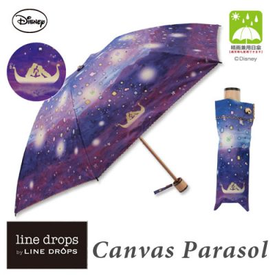 【LINEDROPS】【Disney】キャンバスパラソル 折りたたみ 50cm ラプンツェル