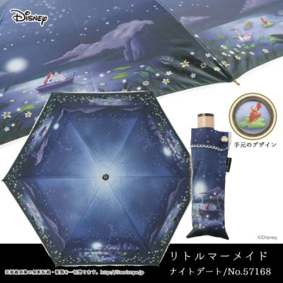 【LINEDROPS】【Disney】キャンバスパラソル 折りたたみ 50cm リトルマーメイド