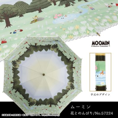 【LINEDROPS】【MOOMIN】キャンバスパラソル 日傘 50cm ムーミン/花とのんびり