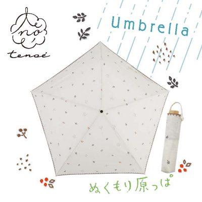 https://www.linedrops.jp/fs/linedrops/tenoe/92013