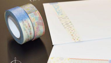 商品ご購入者様にマスキングテーププレゼント!【LINEDROPS 本店リニューアル記念】