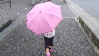 子供用の傘、サイズはどうやって選べばいいの?