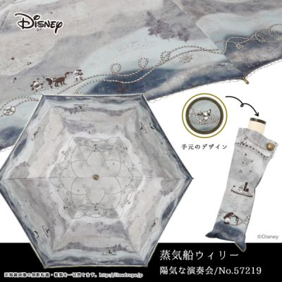 【LINEDROPS】【Disney】キャンバスパラソル 折りたたみ 50cm 蒸気船ウィリー/陽気な演奏会