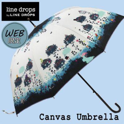 [SALE]【LINEDROPS】【WEB限定】キャンバスアンブレラ 60cm ワンダーバードランド