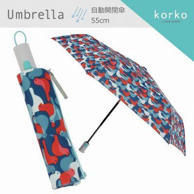 【korko(コルコ)】自動開閉 折りたたみ傘 55cm ブルーバード