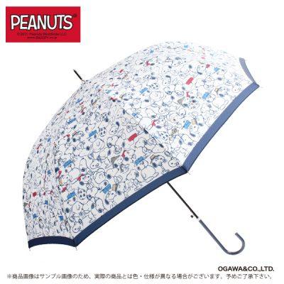 【PEANUTS】キャラクターアンブレラ 60cm スヌーピー/いっぱい