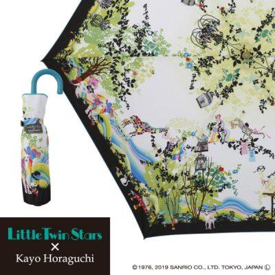 【Sanrio】【ホラグチカヨ】 レディースアンブレラ 折りたたみ傘 55cm リトルツインスターズ/グリーン