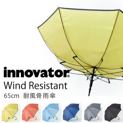 【innovator】ユニセックス・メンズ Aジャンプ 耐風骨雨傘 65cm 男女兼用