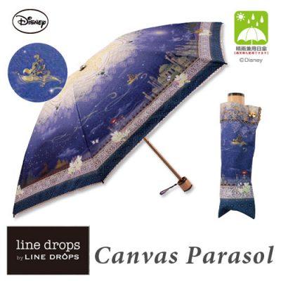 【LINEDROPS】【Disney】キャンバスパラソル 折りたたみ 50cm アラジン
