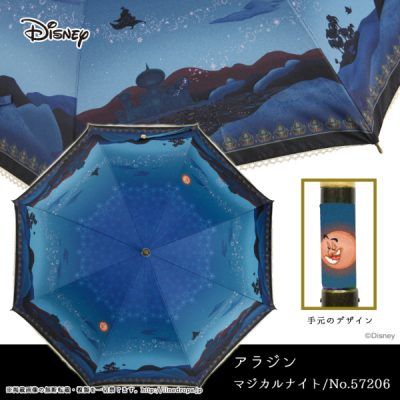 【LINEDROPS】【Disney】キャンバスパラソル 折りたたみ 晴雨兼用日傘 50cm アラジン/マジカルナイト