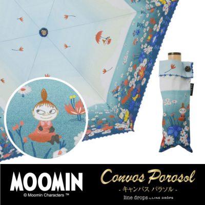 【LINEDROPS】【MOOMIN】キャンバスパラソル 折りたたみ 晴雨兼用日傘 50cm リトルミイ/ちょこっと花の上