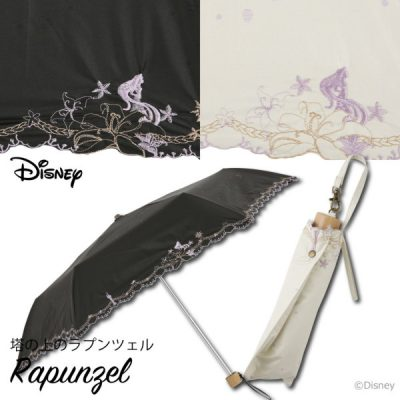 【One's Plus】【Disney】晴雨兼用 刺繍日傘 折りたたみ 50cm 塔の上のラプンツェル