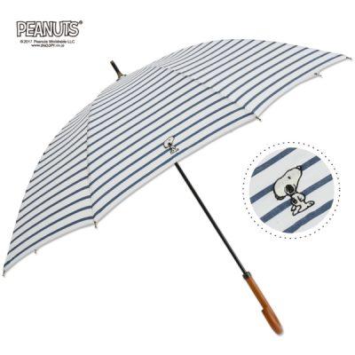 【One's Plus】【PEANUTS】晴雨兼用 ワンポイント刺繍日傘 50cm 長傘 スヌーピー/ボーダーNV