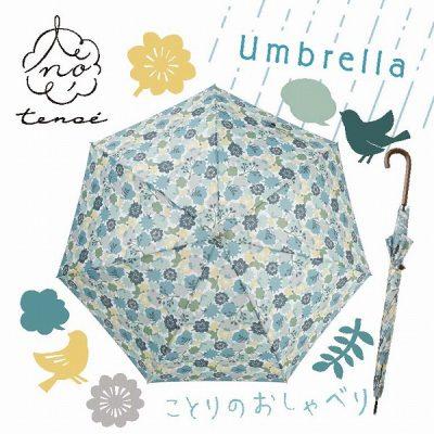 【tenoe(テノエ) CASUAL】レディース 雨晴兼用ジャンプ長傘 60cm ことりのおしゃべり