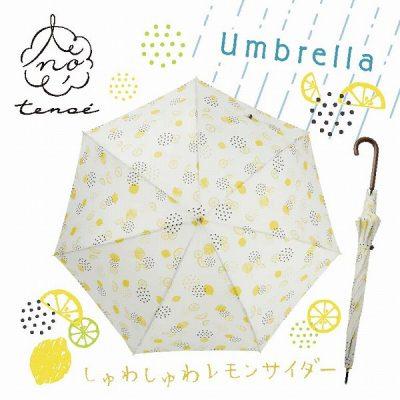 【tenoe(テノエ) CASUAL】レディース 雨晴兼用ジャンプ長傘 60cm しゅわしゅわレモンサイダー