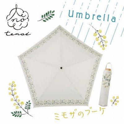 【tenoe(テノエ) NATURAL】レディース 雨晴兼用折りたたみ傘 55cm ミモザのブーケ