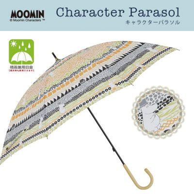 【MOOMIN】キャラクター 晴雨兼用日傘 50cm ムーミン/ボタニス【One's Plus】