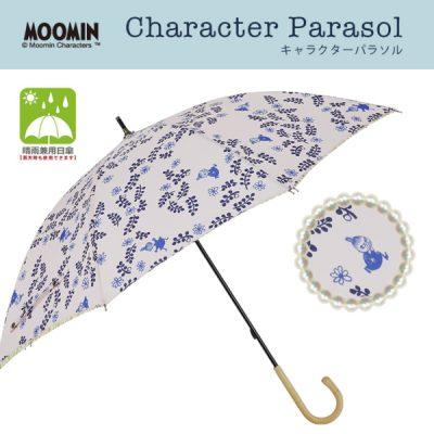 【MOOMIN】キャラクター 晴雨兼用日傘 50cm リトルミイ/フラワーピンク【One's Plus】