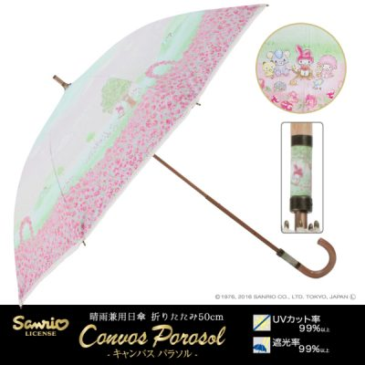 【LINEDROPS】【Sanrio】キャンバスパラソル 日傘 50cm マイメロディ