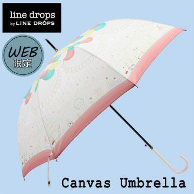 【LINEDROPS】【WEB限定】キャンバスアンブレラ 60cm サーカス