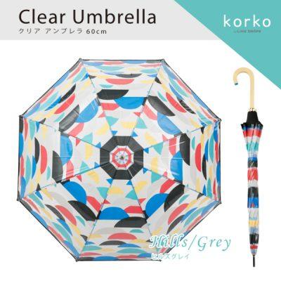 【korko(コルコ)】 クリアアンブレラ プリントビニール傘 60cm ヒルズグレイ