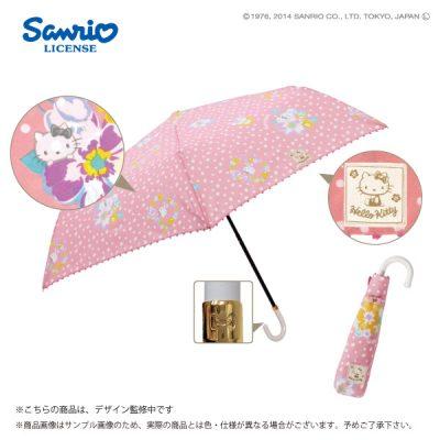 【Sanrio】キャラクターアンブレラ 55cm 折りたたみ傘 ハローキティ(ジューシーフラワー)