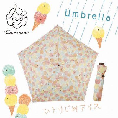 【tenoe(テノエ) CASUAL】レディース 雨晴兼用折りたたみ傘 55cm ひとりじめアイス