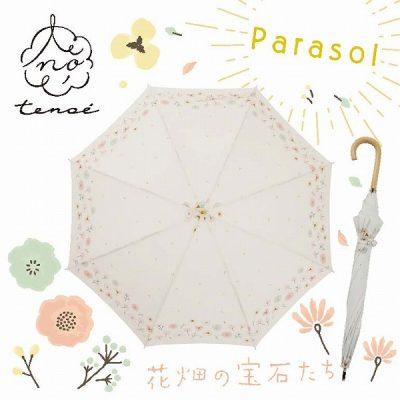 【tenoe(テノエ) NATURAL】レディース 晴雨兼用日傘 50cm 花畑の宝石たち