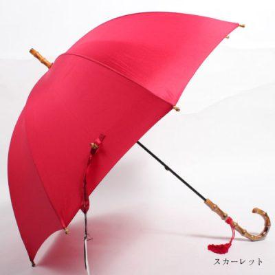 【WAKAO】深張り 寒竹手元 レディース雨傘 60cm