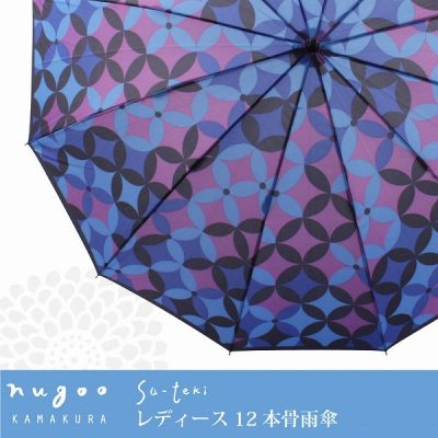 【nugoo】 12本骨雨傘 七宝