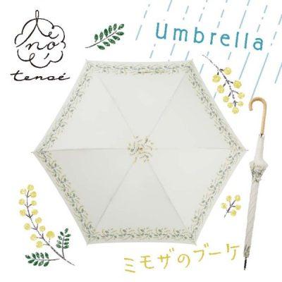 【tenoe(テノエ) NATURAL】レディース 雨晴兼用手開き長傘 58cm ミモザのブーケ