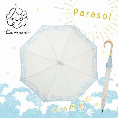 【tenoe(テノエ) NATURAL】レディース 晴雨兼用日傘 50cm くもの世界