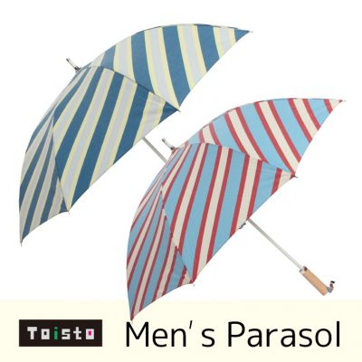 【Toisto】メンズ オリジナル パラソル 60cm レジメンタル