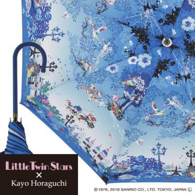 【Sanrio】【ホラグチカヨ】 レディースアンブレラ 60cm リトルツインスターズ/ブルー