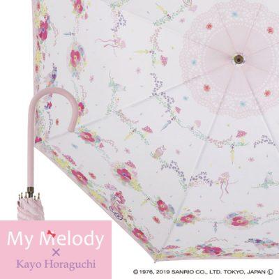 【Sanrio】【ホラグチカヨ】 レディースアンブレラ 60cm マイメロディ