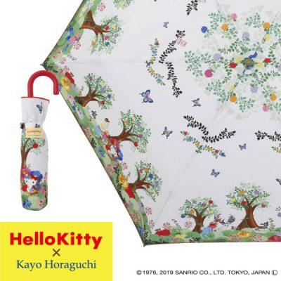 【Sanrio】【ホラグチカヨ】 レディースアンブレラ 折りたたみ傘 55cm ハローキティ