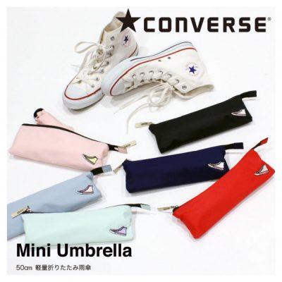 【CONVERSE(コンバース)】レディース ブランド ワンポイント無地 折りたたみ雨傘 50cm