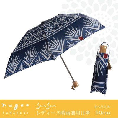 【nugoo】 parasol 晴雨兼用 折りたたみ日傘 江戸切子