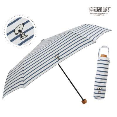 【One's Plus】【PEANUTS】晴雨兼用 ワンポイント刺繍日傘 折りたたみ 50cm スヌーピー/ボーダーNV