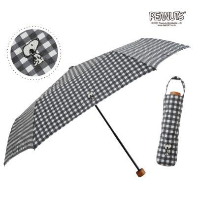 【One's Plus】【PEANUTS】晴雨兼用 ワンポイント刺繍日傘 折りたたみ 50cm スヌーピー/チェックBK
