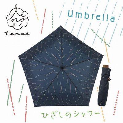 【tenoe(テノエ) CASUAL】レディース 雨晴兼用折りたたみ傘 55cm ひざしのシャワー