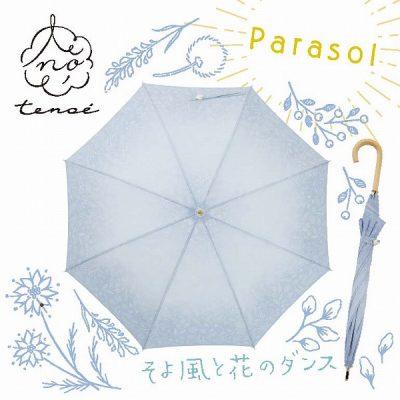 【tenoe(テノエ) NATURAL】レディース 晴雨兼用日傘 50cm そよ風と花のダンス