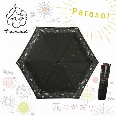 【tenoe(テノエ) CASUAL】レディース 晴雨兼用折りたたみ日傘 50cm 花のかおり