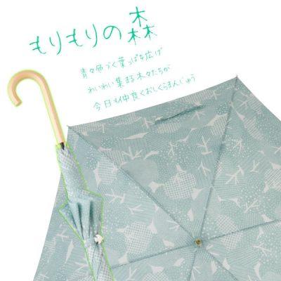 【tenoe(テノエ) NATURAL】レディース 雨晴兼用手開き長傘 58cm もりもりの森