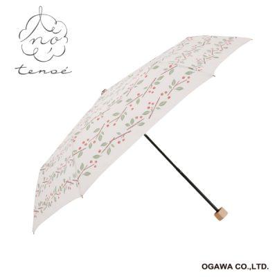 【tenoe(テノエ) NATURAL】レディース 晴雨兼用折りたたみ日傘 50cm 木の実のあしあと