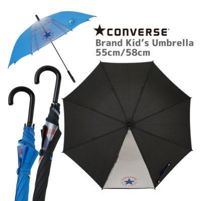 【CONVERSE】キッズ 1コマ透明窓付き 無地 ブランド雨傘 55cm