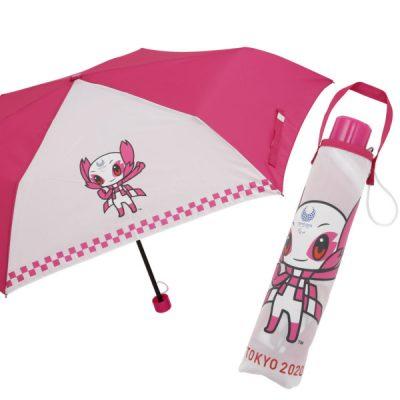 【東京2020パラリンピックマスコット】ソメイティ キッズアンブレラ 折りたたみ雨傘 55cm
