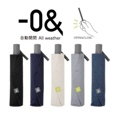 ゼロアンドの晴雨兼用折りたたみ自動開閉日傘【5カラー】