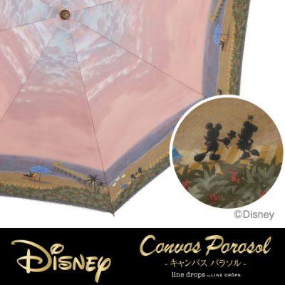 【LINEDROPS】【Disney】キャンバスパラソル 晴雨兼用日傘 50cm ミッキー&ミニー/サンセットロマンス